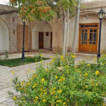 موزه مردم شناسی و باستان شناسی گناباد - پاییز 1394