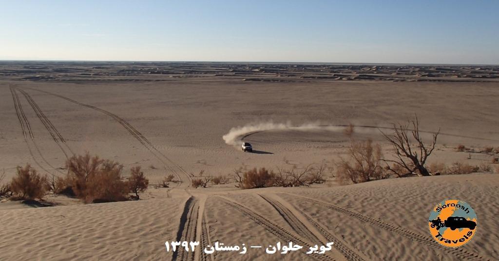 قدم به قدم در مسیر آلفونس گابریل  – کویر مرکزی ایران – زمستان ۱۳۹۳