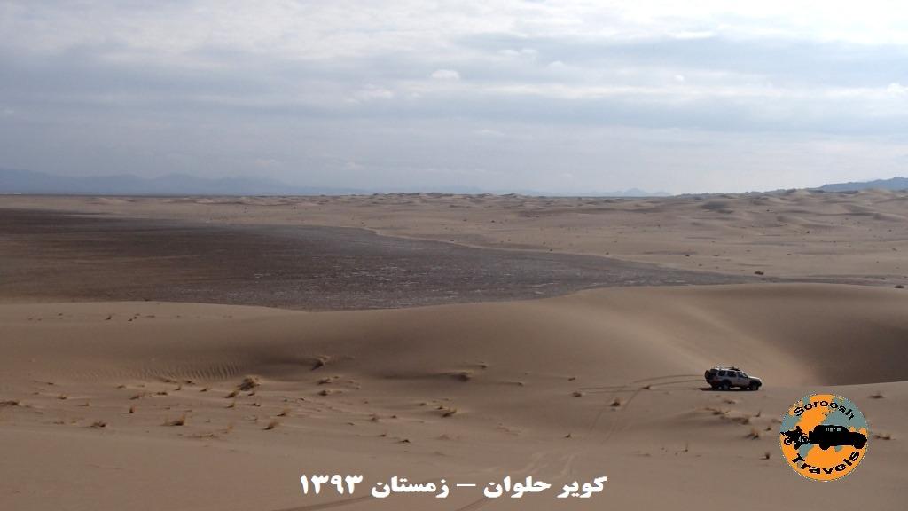 قدم به قدم در مسیر آلفونس گابریل - پوشش گیاهی کویر حلوان - زمستان ۱۳۹۳