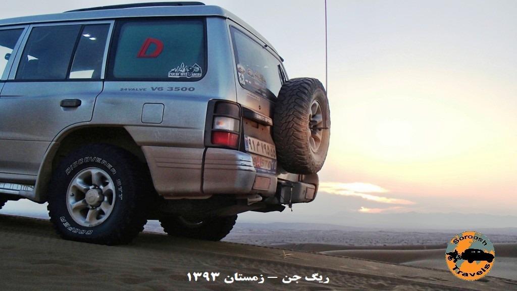 سفر به ریگ جن - کویر مرکزی ایران - زمستان ۱۳۹۳