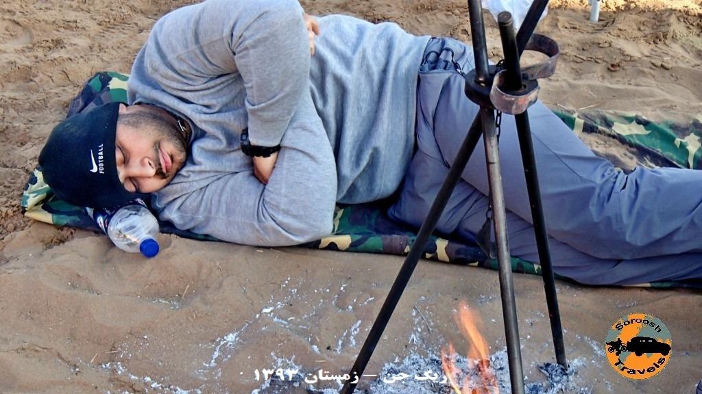 خواب در ریگ جن - کویر مرکزی ایران - زمستان ۱۳۹۳