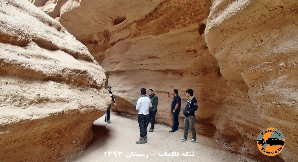 تنگه عظیم ظلمات در پارک ملی کویر – زمستان ۱۳۹۳