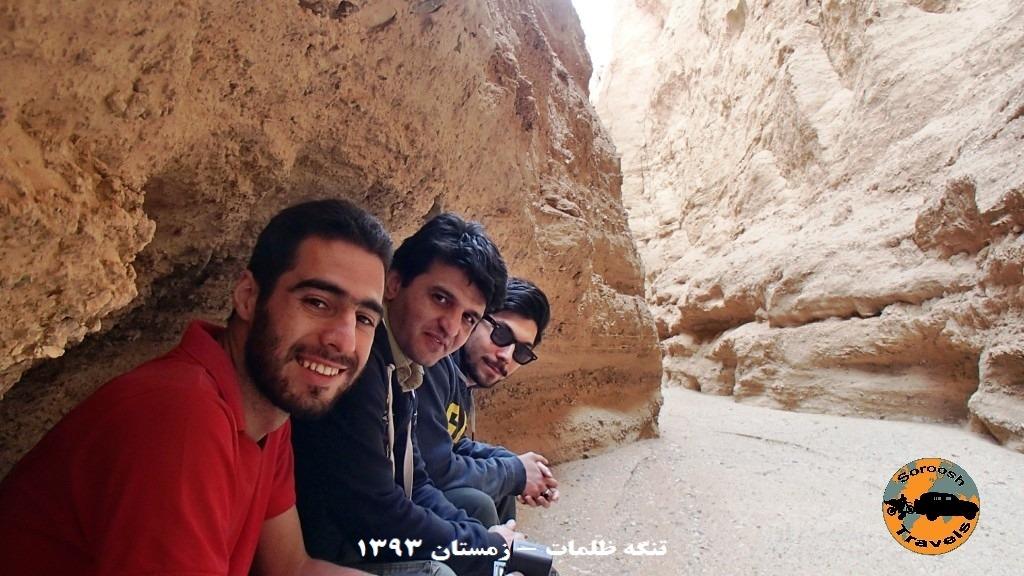 سفر به تنگه ظلمات - کویر مرکزی ایران - زمستان ۱۳۹۳