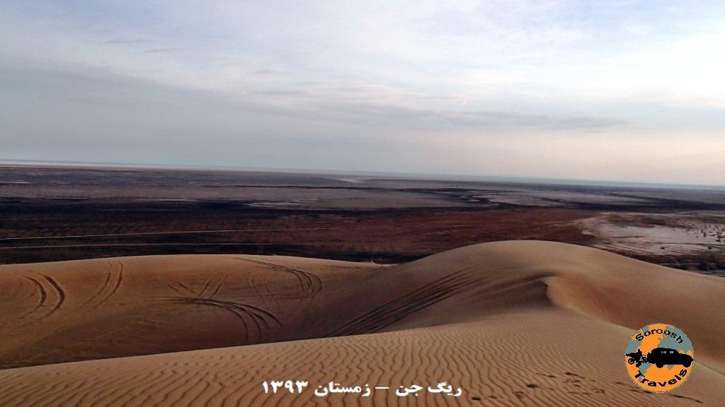 بسوی ریگ جن - کویر مرکزی ایران - زمستان ۱۳۹۳