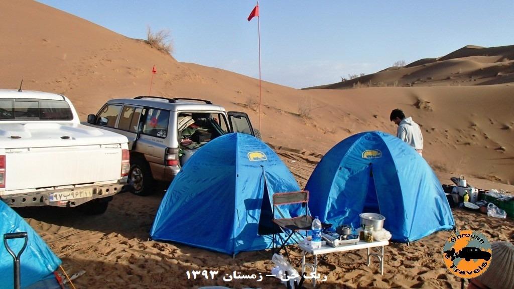 چادر زدن در ریگ جن - کویر مرکزی ایران - زمستان ۱۳۹۳
