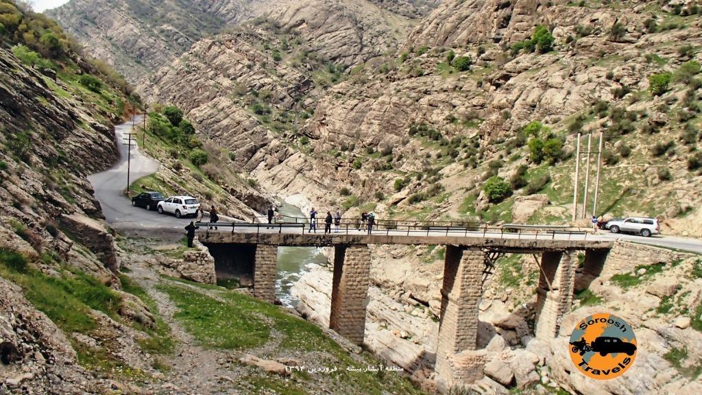 زیباترین آبشار لرستان – آبشار بیشه – فروردین ۱۳۹۴