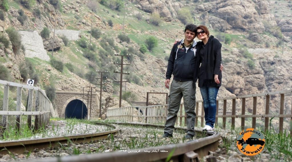 در مسیر آبشار بیشه - جاذبه های طبیعی لرستان - فروردین ۱۳۹۴