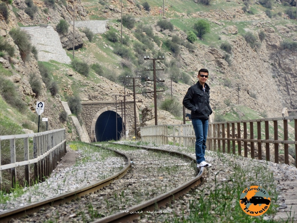 ۱۶۹ Norooz 1394 2015 Koohrang Dorood Googad (4)