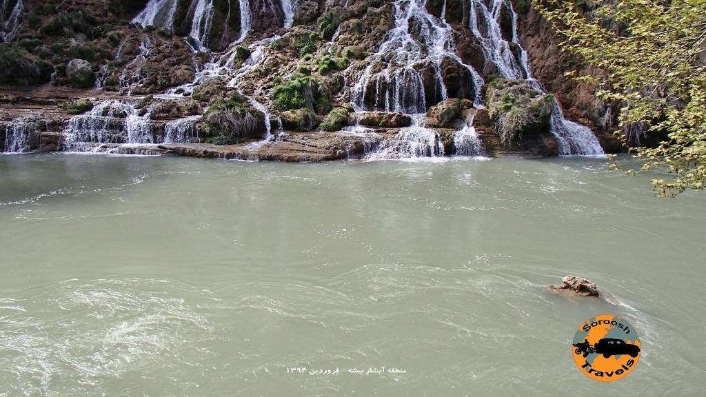 آبشار زیبا و رویایی بیشه در لرستان - فروردین 1394