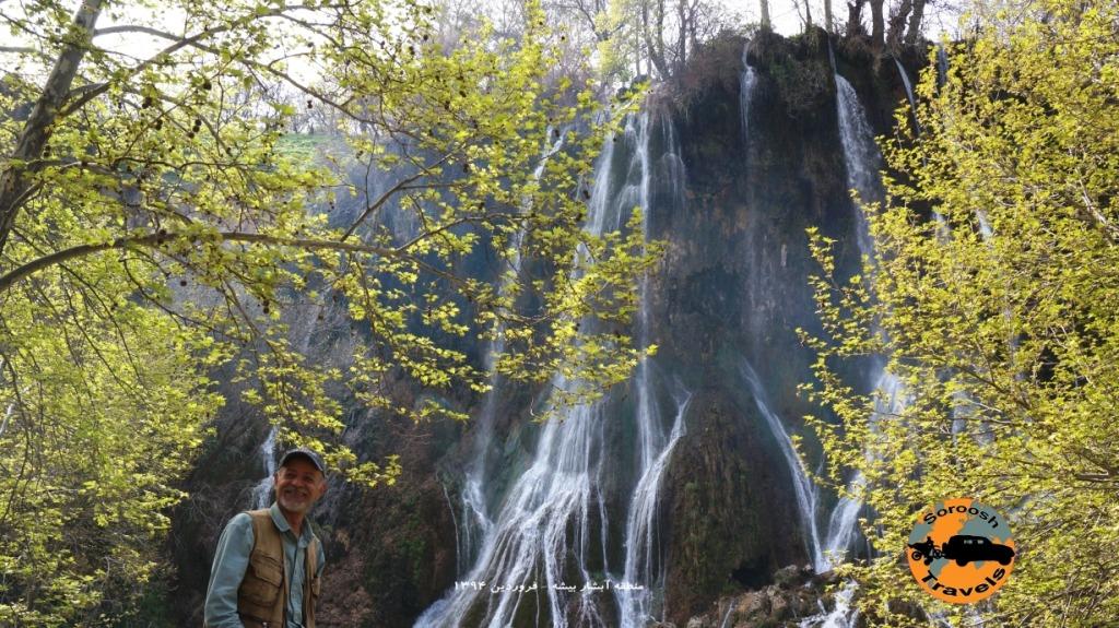 آبشار بیشه – فروردین ۱۳۹۴