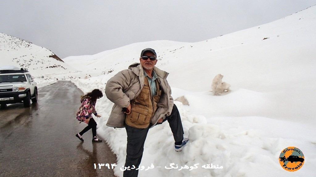 برف در کوهرنگ و چلگرد - فروردین ۱۳۹۴