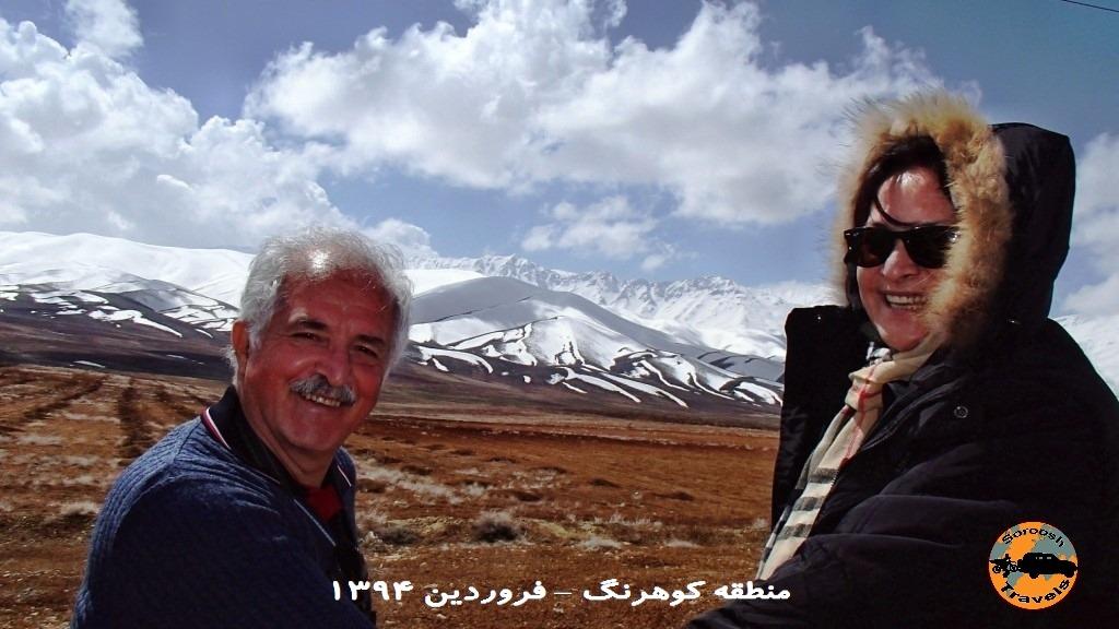 سفر به مناطق کوهرنگ و چلگرد - فروردین ۱۳۹۴