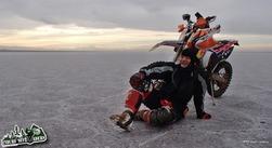 دریاچه نمک مرنجاب