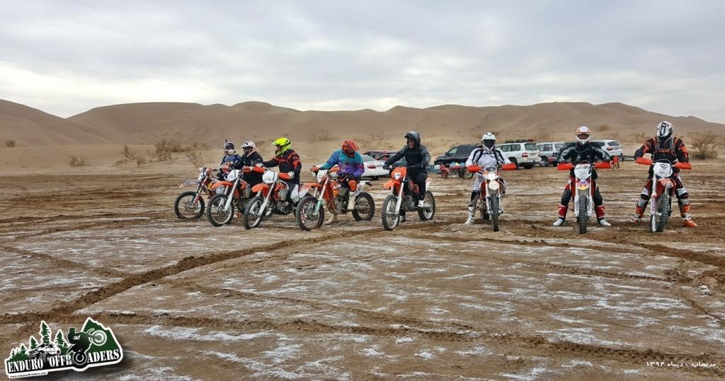 دریاچه نمک مرنجاب با موتور - ۱۸ دیماه ۱۳۹۴