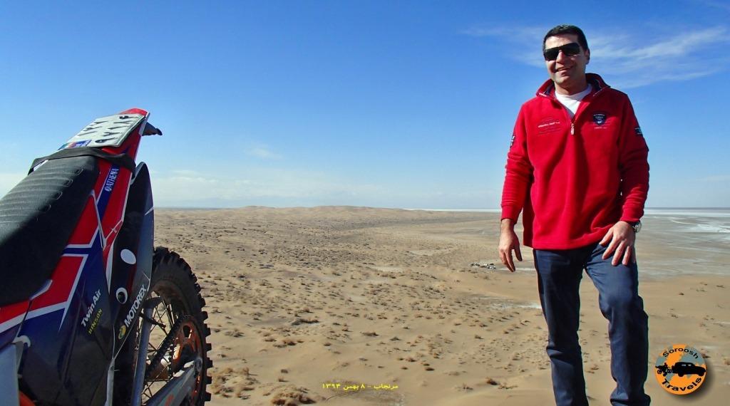 رمول زیبای مرنجاب با موتور - ۸ بهمن ۱۳۹۴