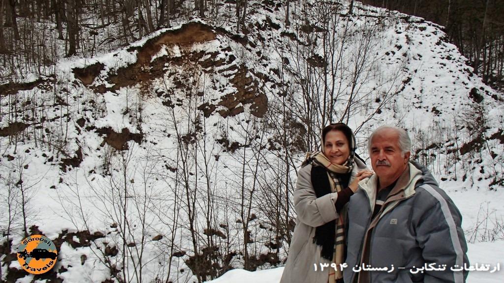 برف در ارتفاعات تنکابن - پاییز ۱۳۹۴