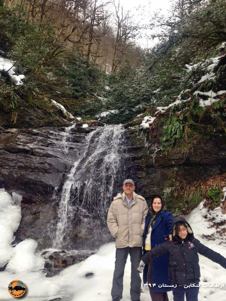آبشارهای جاده 3000