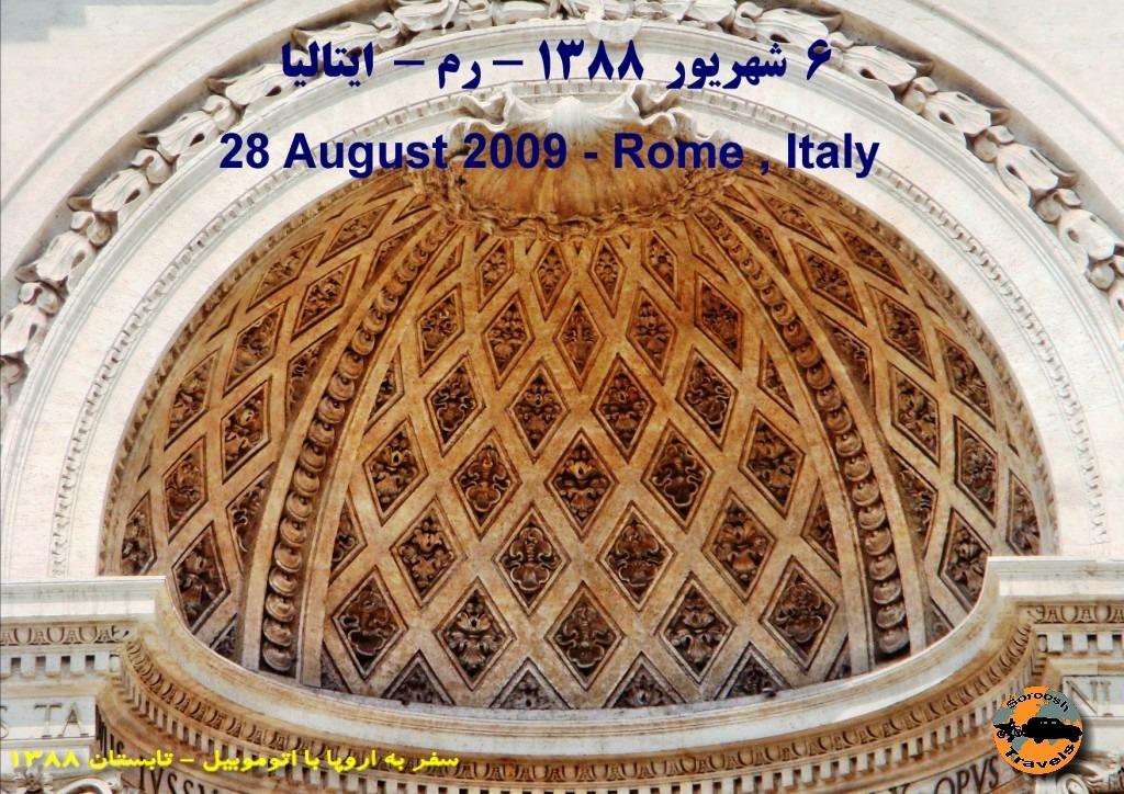 ۰۶ Shahrivar 1388- Italy (1)_Copy1
