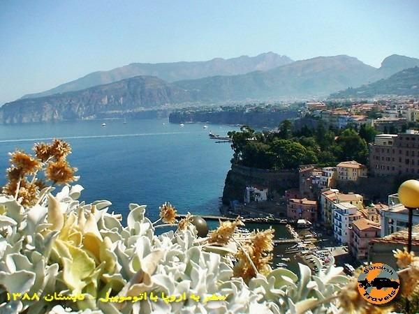 ۴ شهریور ۱۳۸۸ – از سورنتو تا کاسینو – ایتالیا – Sorrento to Cassino