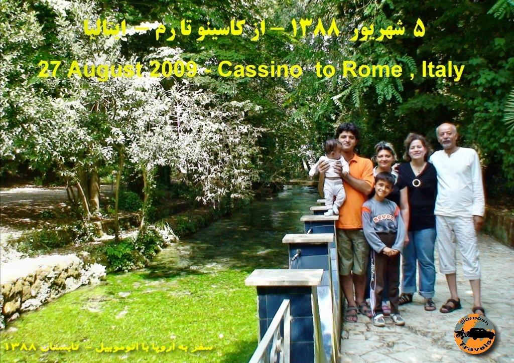۵ شهریور ۱۳۸۸- از کاسینو تا رم – Cassino to Rome