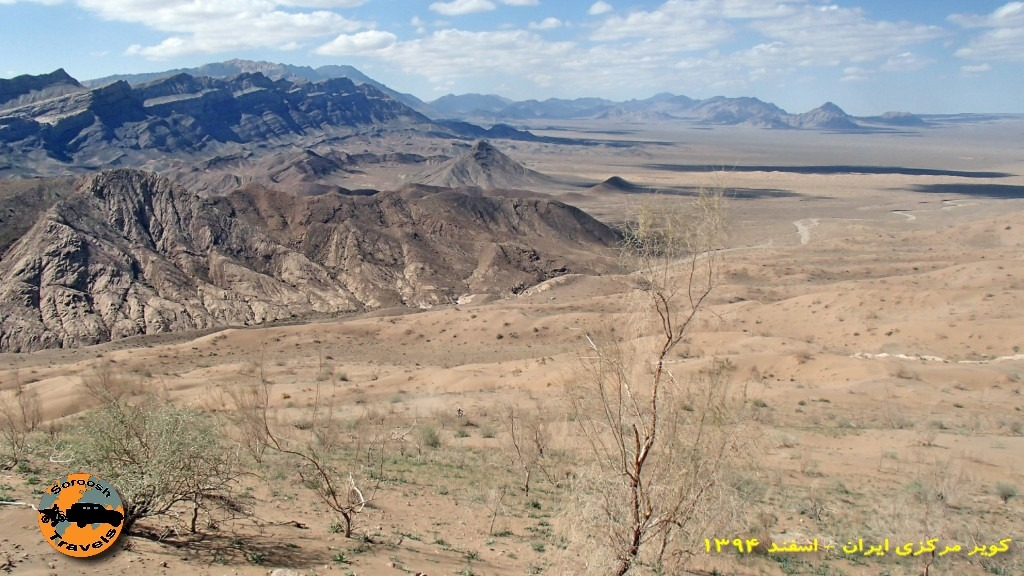 ناحیه مرزی کویر و کوهستان - کویر مرکزی ایران - زمستان ۱۳۹۴