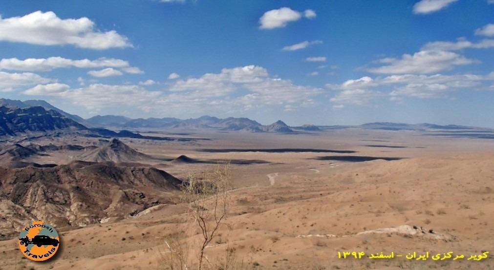 ناحیه مرزی کویر و کوهستان – کویر مرکزی ایران – زمستان ۱۳۹۴
