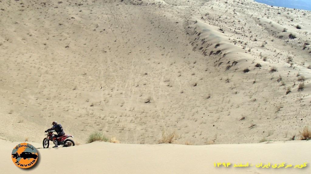 آفرود با موتور در حاشیه کویر مرکزی ایران - زمستان ۱۳۹۴