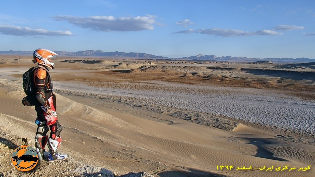 آفرود با موتور در حاشیه کویر مرکزی ایران – زمستان ۱۳۹۴