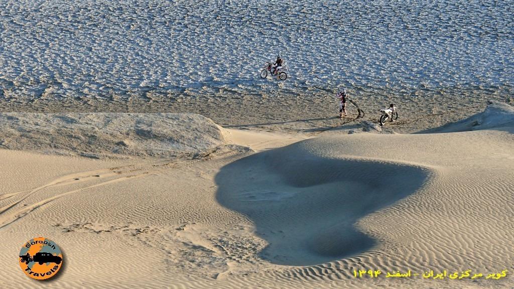 موتورسواری در کویر مصر ایران - زمستان ۱۳۹۴