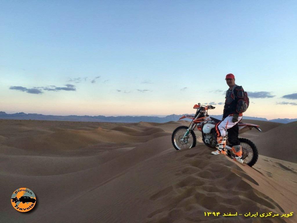 آفرود با موتور در کویر مصر ایران - زمستان ۱۳۹۴