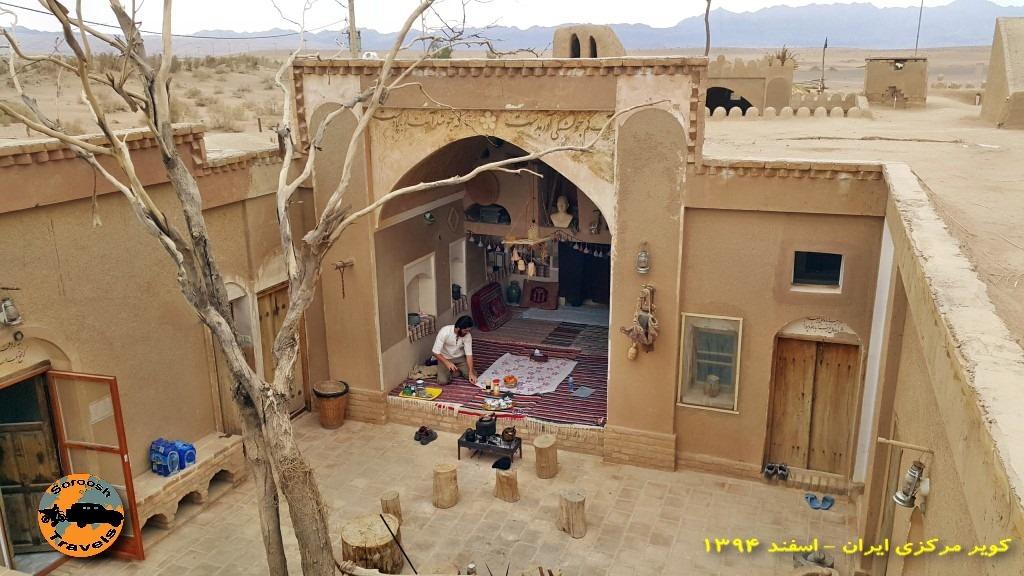 اقامتگاه طباطبائی در روستای فرحزاد – حاشیه کویر مرکزی ایران