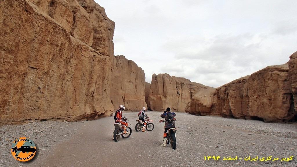 موتورسواری در تنگه های عجیب – زمستان ۱۳۹۴