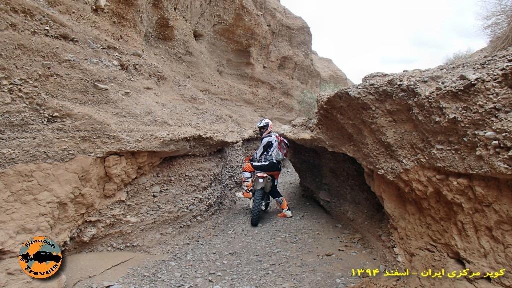 عبور از گذرگاههایی به قدمت تاریخ در حاشیه کویر مرکزی ایران - زمستان ۱۳۹۴