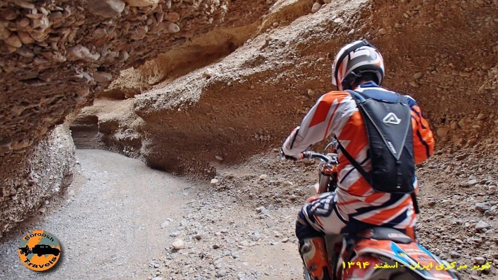 موتورسواری در تنگه - جنوب غربی کویر مرکزی - زمستان ۱۳۹۴
