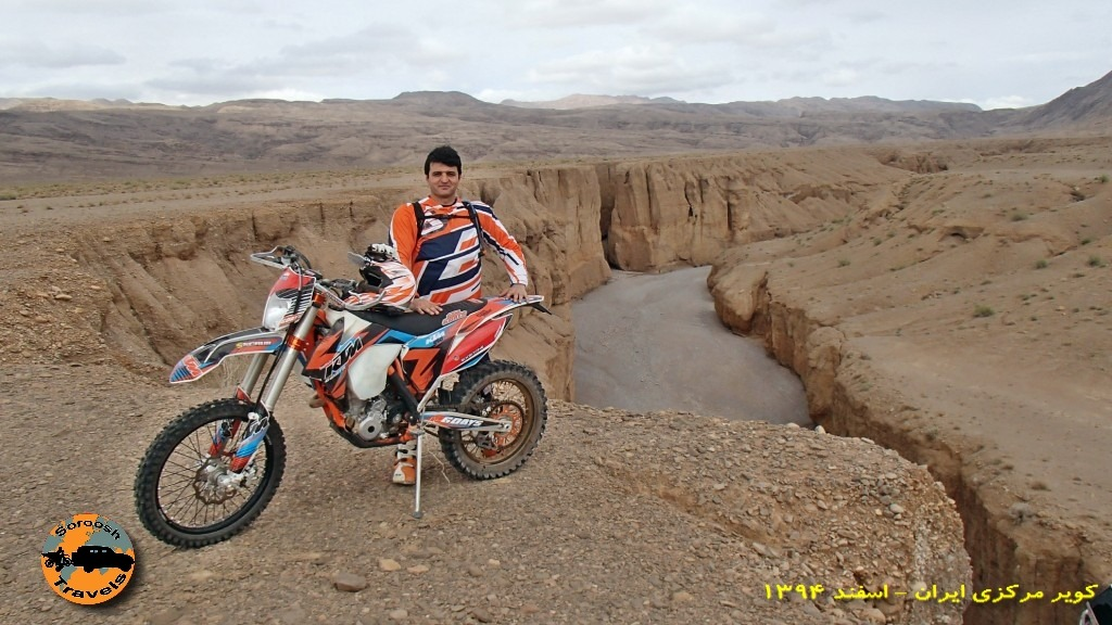 از سنگاب تا دره های کویری در حاشیه کویر مرکزی ایران - زمستان ۱۳۹۴