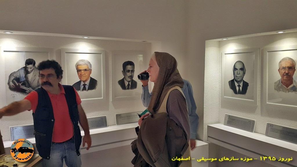 موزه موسیقی اصفهان - نوروز ۱۳۹۵