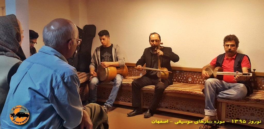 موزه موسیقی اصفهان – نوروز ۱۳۹۵