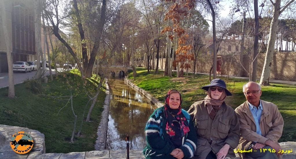 مادی های اصفهان - مادی نیاصرم - نوروز ۱۳۹۵
