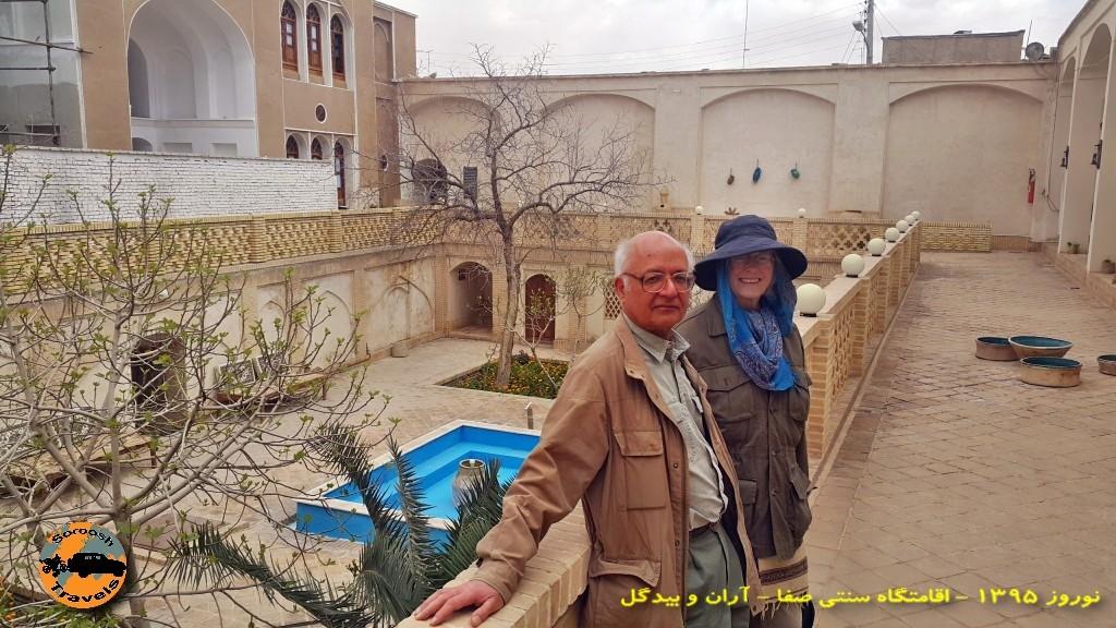 اقامتگاه بنی طبا ( صفا ) – آران و بیدگل – نوروز ۱۳۹۵
