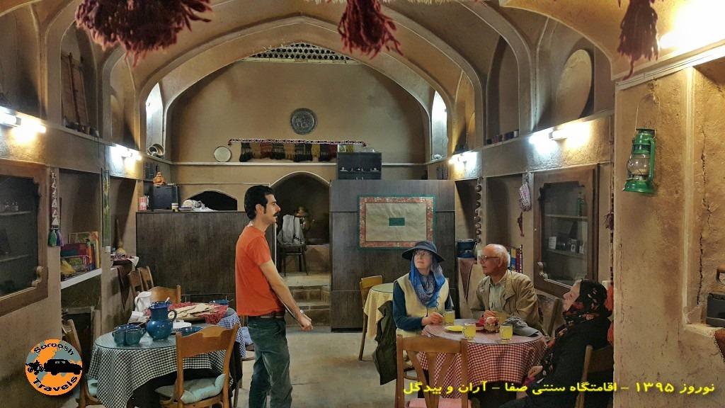Norooz 1395 (25)