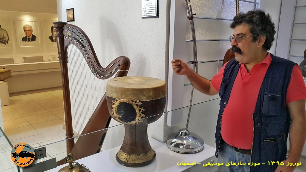 موزه موسیقی در اصفهان – نوروز ۱۳۹۵
