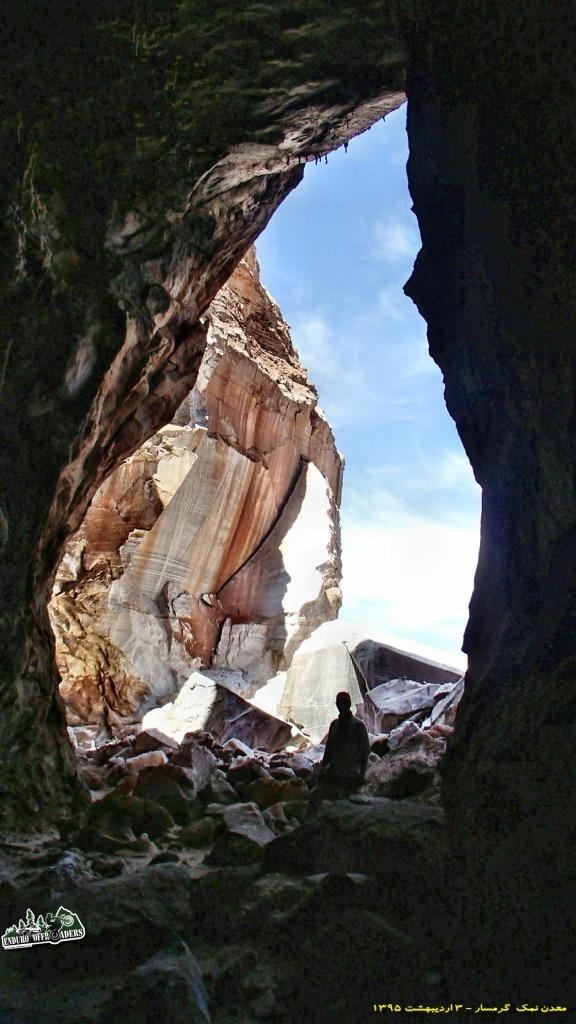 معدن نمک گرمسار – ۲ و ۳ اردیبهشت ۱۳۹۵
