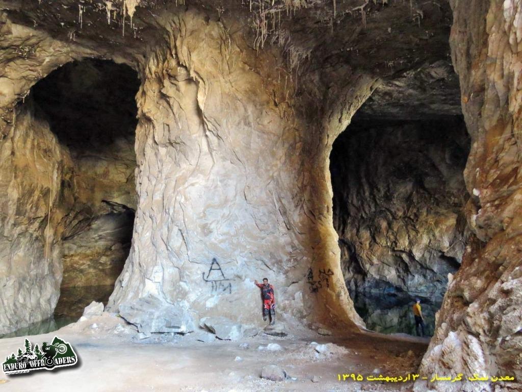 ۱۸۷ Sarbandan to Garmsar Salt mine - 03 Ordibehesht 1395 2016 (94)