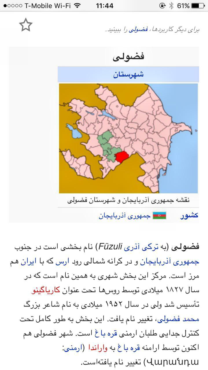 H Alimohamadi - Gharabagh 2016 (11)