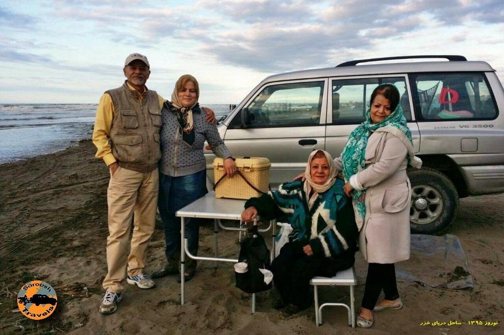جاذبه های فریدونکنار - نوروز ۱۳۹۵ - دریای خزر