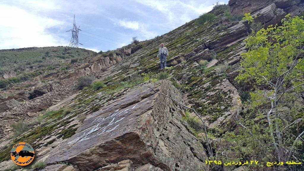 گردش در وردیج ، شمال غربی تهران