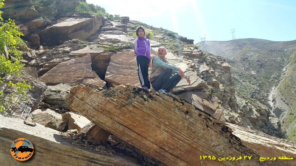 صخره نوردی در وردیج ، شمال غربی تهران