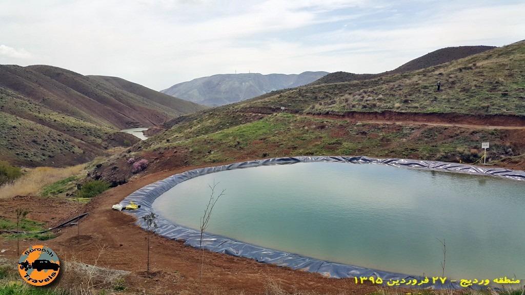 چرا بریم وردیج - گردش در یک روز بهاری در منطقه وردیج
