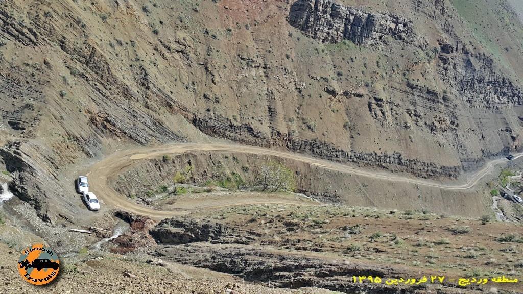 گردش در یک روز بهاری در منطقه وردیج