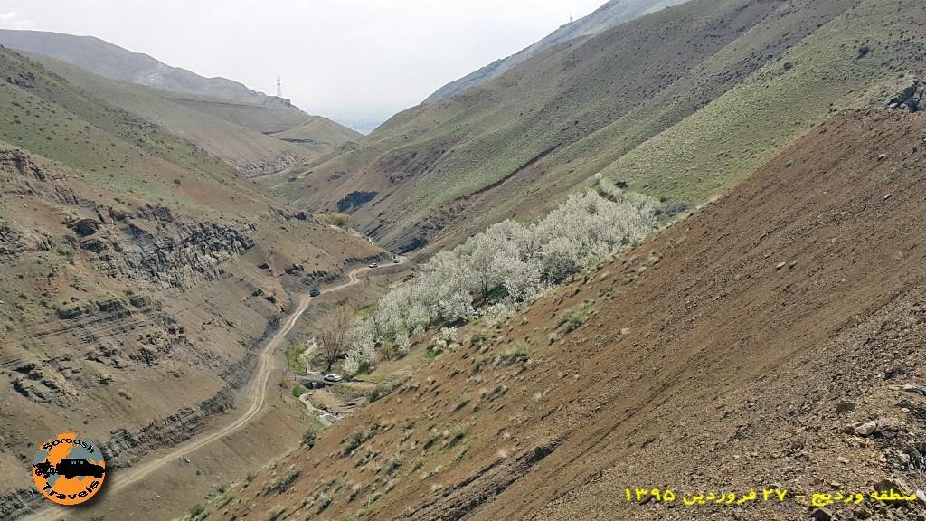 گردش بهاری در منطقه وردیج ، شمال غربی تهران